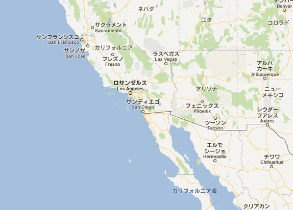 カリフォルニア州からメキシコ西海岸