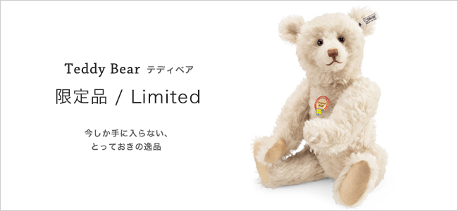 main_teddy_limited