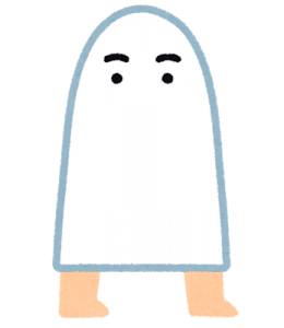 character_egypt_medjed-1
