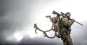 steiner-optics-anti-hunter