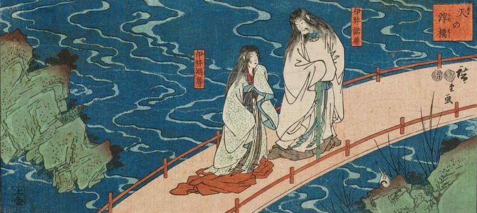 Izanami-e-Izanagi-e-a-criação-do-Japão