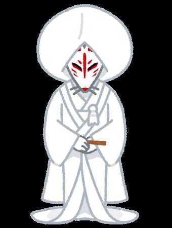 kitsune_yomeiri