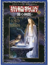 bk_hc_rings2_l