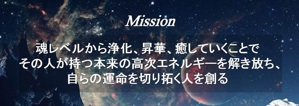mission-bannar