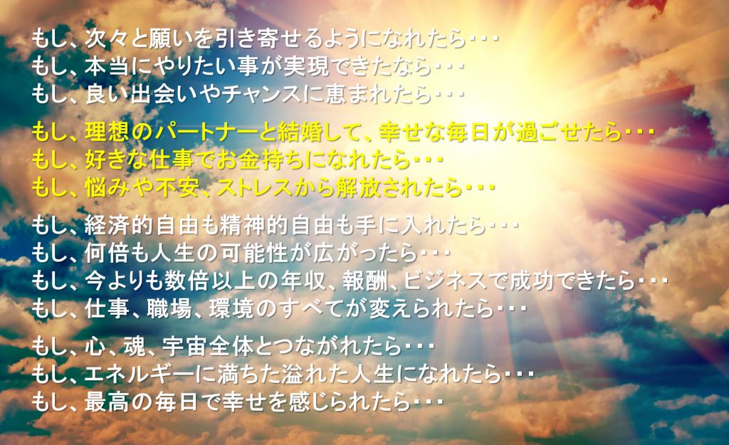 souzoushitekudasai-spc