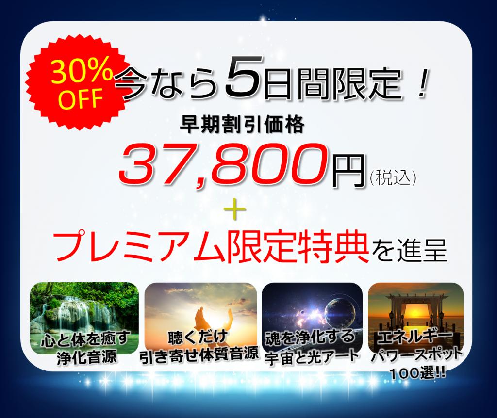 spc-price