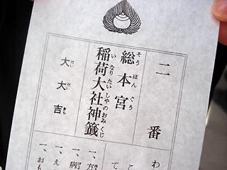 20080102225906