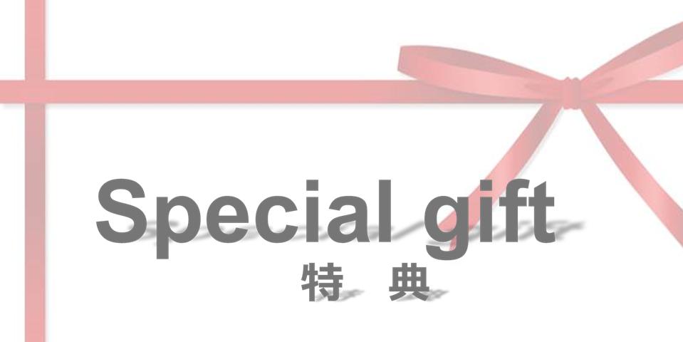 specialgift-image