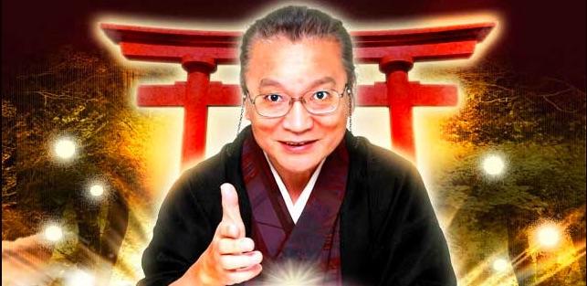 北海道の父「天山」の霊数占
