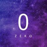 ≪ゼロの概念≫ゼロの発祥エピソードと数字桁一覧