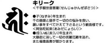 スクリーンショット-2017-06-01-12.30.13