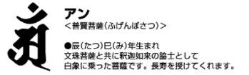 スクリーンショット 2017-06-01 12.40.15