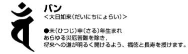 スクリーンショット 2017-06-01 12.42.24