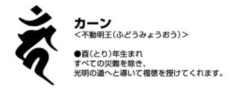 スクリーンショット 2017-06-01 12.43.13